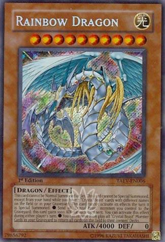 Dragon Arc-en-Ciel