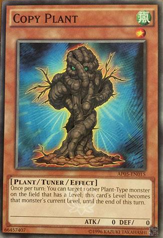 Plante Mimétique
