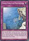 Temple Oublié des Profondeurs