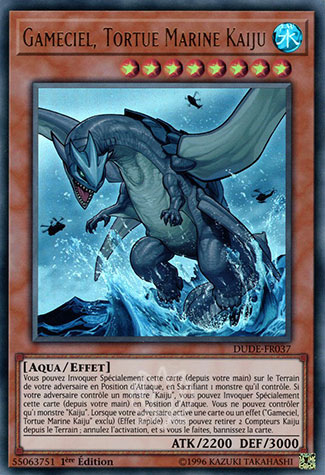 Gameciel, Tortue Marine Kaiju