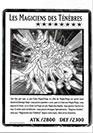 Les Magiciens des Ténèbres - Oversized