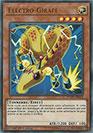 Électro-Girafe