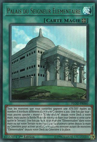 Palais du Seigneur Élémentaire