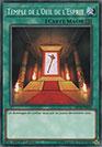 Temple de l'Œil de l'Esprit