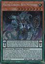 Maître Cerbère, Bête Mythique