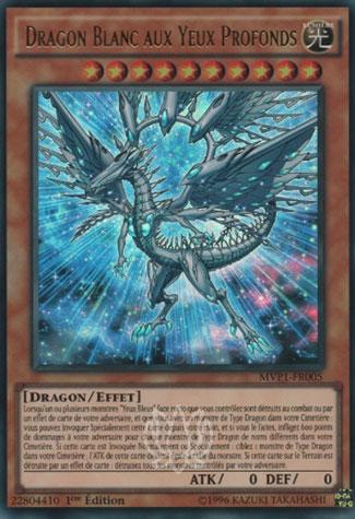 Dragon Blanc aux Yeux Profonds