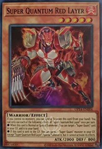 Force Red Super Quantum