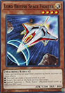 Lord British Space Fighter