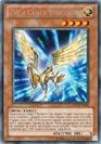 ZW - Lance Unicorne
