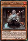 Maître de l'Épée Shiranui