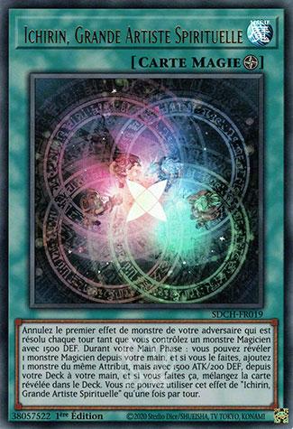 Ichirin, Grande Artiste Spirituelle
