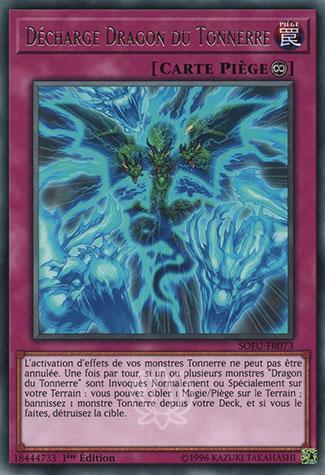 Décharge du Dragon du Tonnerre