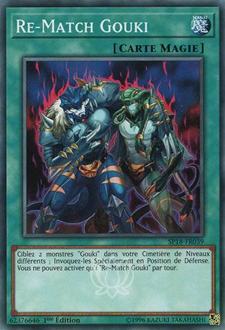 Re-Match Gouki