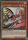 Six Samouraïs Légendaires - Mizuho