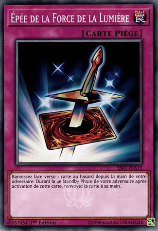 Epée de la Force de la Lumière
