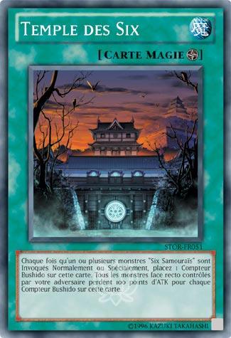 Temple des Six