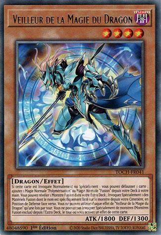 Veilleur de la Magie du Dragon