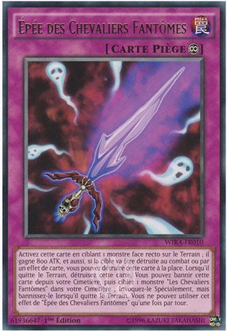Épée des Chevaliers Fantômes